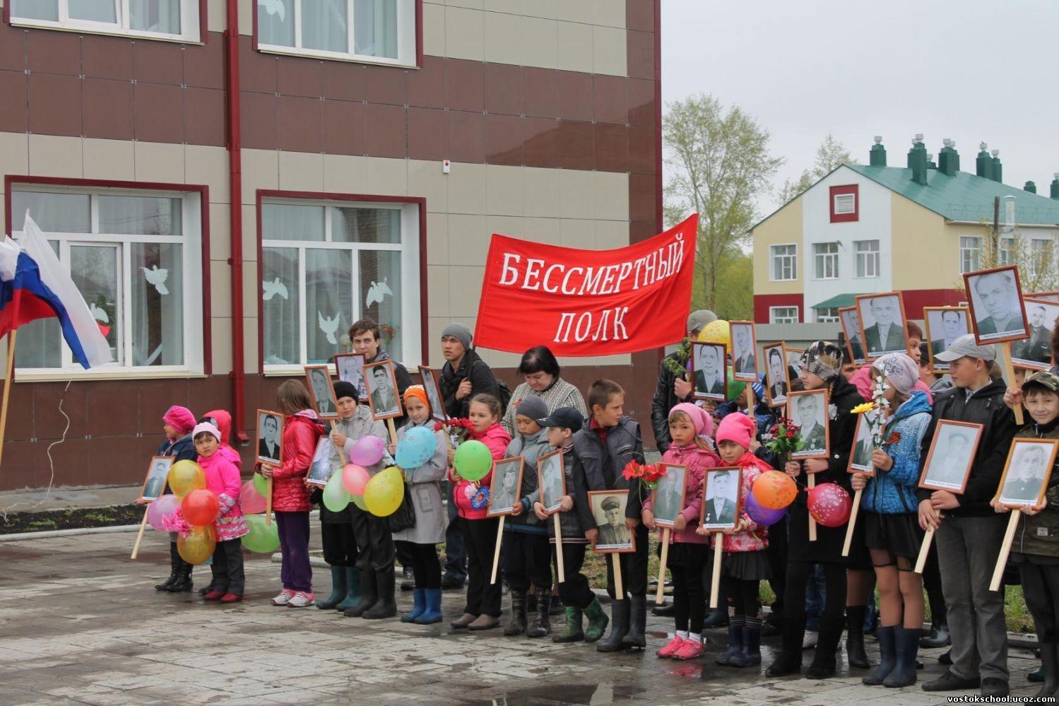 Митинг, село Восточное